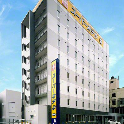 函館スーパーホテル